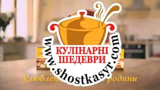 Готуйте смачні кулінарні шедеври з плавленим сиром «Шостка»