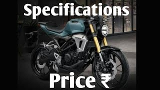 New 2018 Honda CB150R : Specifications , Price In India