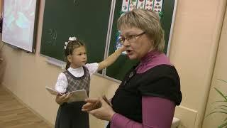 Фрагмент урока,  Сажина И Е, учитель начальных классов,  г о  Луховицы