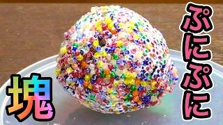 数万個の巨大ぷよぷよボールを数日水に漬けたら...(・・;) PDS