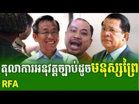 Khmer Hot News: RFA Radio Free Asia Khmer Morning Saturday 06/24/2017