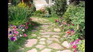 видео Дизайн садовых дорожек: особенности устройства (фото)