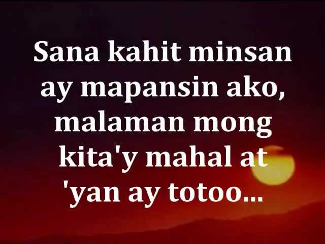 SANA KAHIT MINSAN (Lyrics) - ARIEL RIVERA
