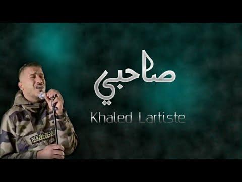 Download khaled lartiste _ Sa7bi Remix |صاحبي ريمكس