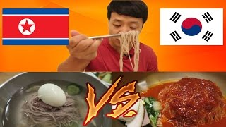 North Korean Noodles VS. South Korean Noodles