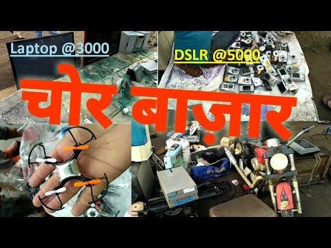Chor Bazar Delhi Electronics,cloths,shoes everything