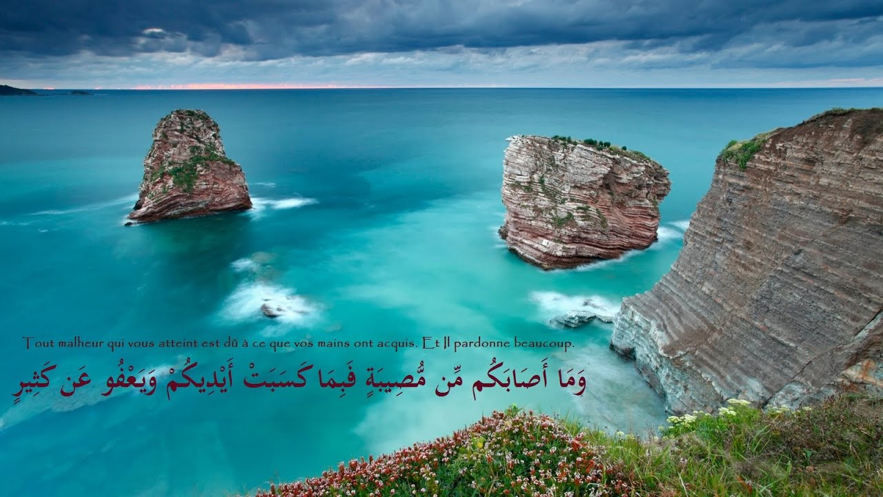 sourate baqara ghamidi