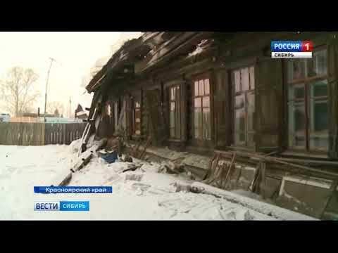 В красноярском Канске под тяжестью снега рухнула крыша жилого дома