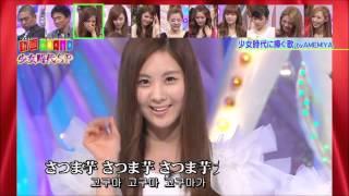 AMEMIYA 少女時代に捧げる歌 소녀시대에게 바치는 노래