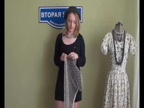 DIY Переделка платья (вставка из сетки).avi