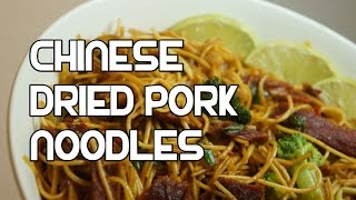 Chinese Dried Pork Noodles Recipe Video