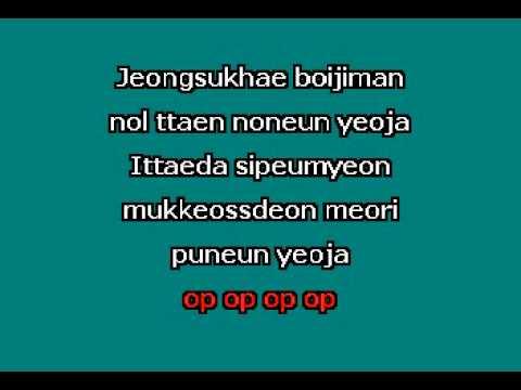 karaoke Psy - Gangnam Style