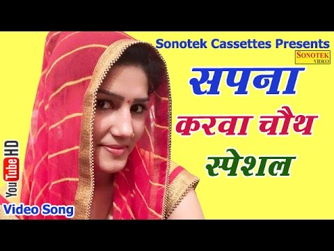 Sapna || Karwachauth Special Song ||...