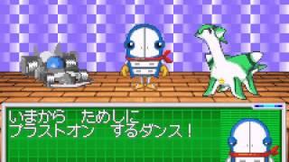 [Game Boy Advance] Bouken Yuuki Pluster World - Pluston GP - Version Japon