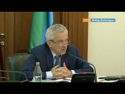 Евгений Савченко распорядился