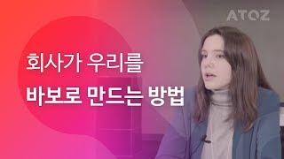 현대카드 브랜드 & 디자인팀 인터뷰