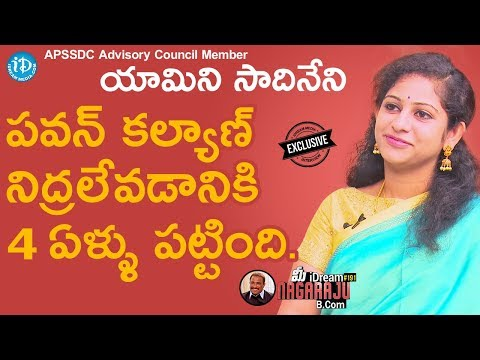 APSSDC Advisory Council Member Yamini Sadineni Full Interview || మీ iDream Nagaraju B.Com #191