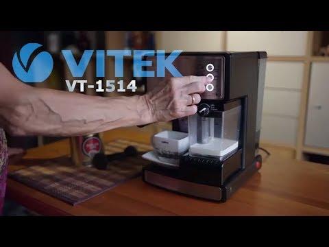 Способы приготовления кофе. Турка и гейзерная кофеварка - YouTube