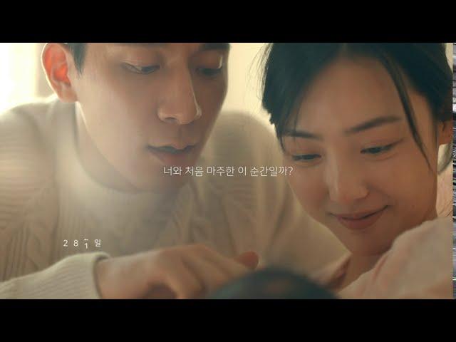Bayer Korea - Elevit ADs 2020