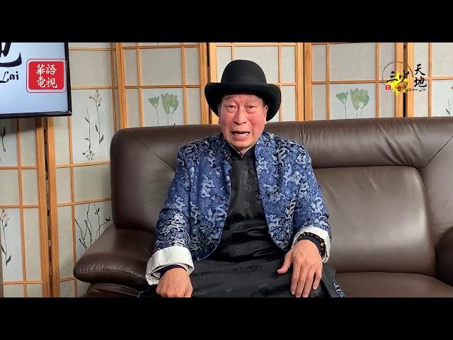 三少天地 -  趙志凌 II Part 3  功夫與未來 | 功夫電影