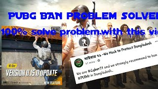 Pubg problems in Bangladesh//solution of this//gaming point