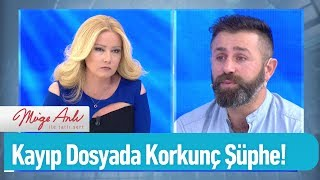 Erzincan'daki kayıp dosyasında korkunç cinayet! - Müge Anlı ile Tatlı Sert 4 Aralık 2019