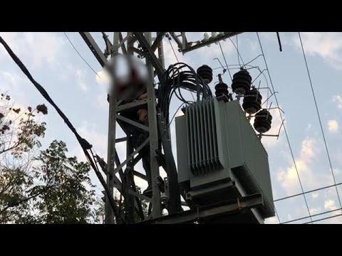 הזוג שטיפס על עמוד חשמל