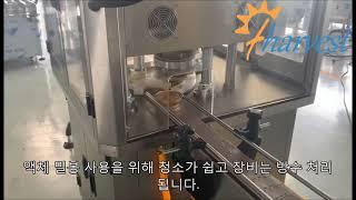 음료 맥주 용 방수 캔 씰링 기계,액체 주석 알루미늄 …