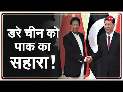 Badi Bahas LIVE - Pakistan-China भाईचारे पर 'Global Strike'   India Vs China   BB on India-China