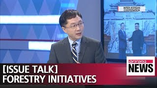[ISSUE TALK] Two Korea's continue cooperative projects... while U.S. plans to scrap another..