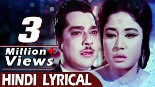 Dil Jo Na Keha Saka - Pradeep Kumar, Mohammed Rafi, Bheegi Raat Song