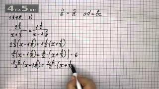 Упражнение 1348. Вариант Б. Математика 6 класс Виленкин Н.Я.