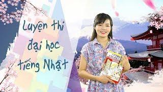 Chữa đề minh họa thi tốt nghiệp THPT Môn tiếng Nhật - 2017 (1)