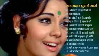 सदाबहार पुराने गाने/60's_70's सुपरहिट्स सांग्स/Old Hindi Songs/किशोर कुमार_लता_रफी_मुकेश_आशा भोसले