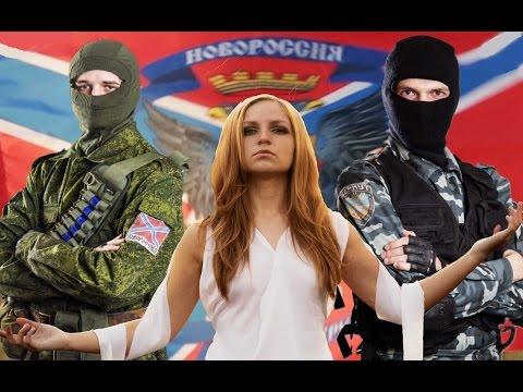 Держись, Новороссия -