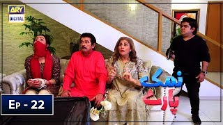 Namak Paray Episode 22 - ARY Digital 29 Mar