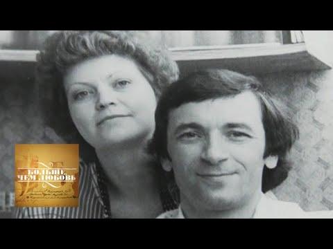 Евгений Колобов и Наталья Попович. Больше, чем любовь