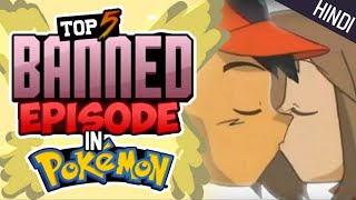 Top 5 Banned Episodes in Pokemon ft. Superhero Corps