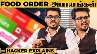 SHOCKING: Dangers of Ordering Food Online | Sankarraj Subramanian Cyber Crime Consultant