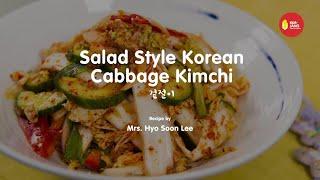 Kimjang Project: Salad Style Korean Cabbage Kimchi