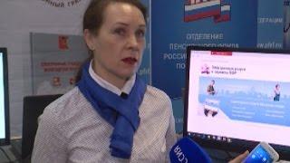IT-форум в Вологде: первый день