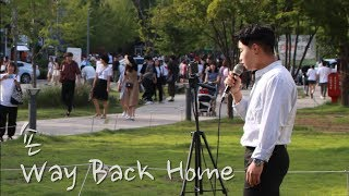Shaun 39 Way Back Home 39 COVER by.mp3