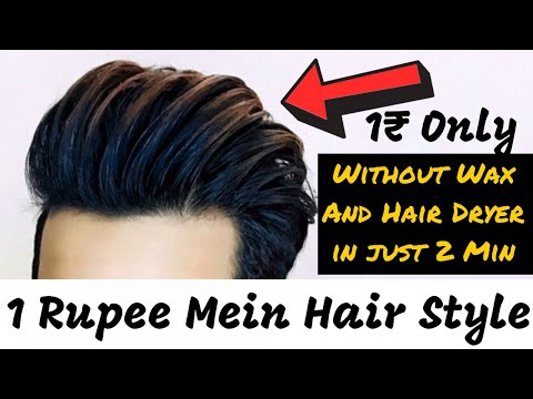Get Thicker Hair Naturally Men S Healthy Hair Tips Youtube