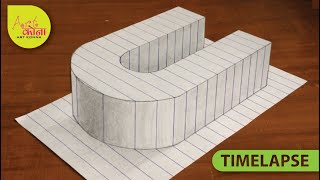 How to Draw 3D Letter U - Draw the Letter U in 3D - 3D Drawing - Easy Trick Art - Art Konna