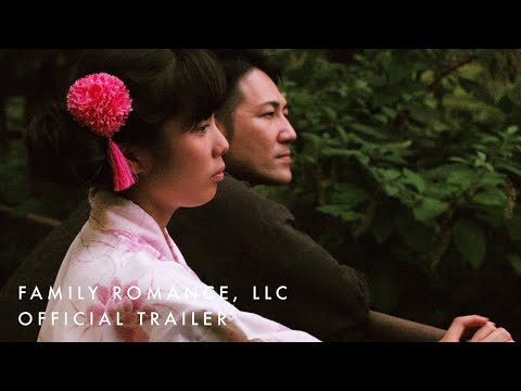 Family Romance, llc directed by Werner Herzog | UK Official Trailer | Available to Watch 3 July