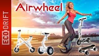 Чего ждать от Airwheel?