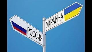 ШОК! Зарплаты в Украине больше чем в России Иван Проценко