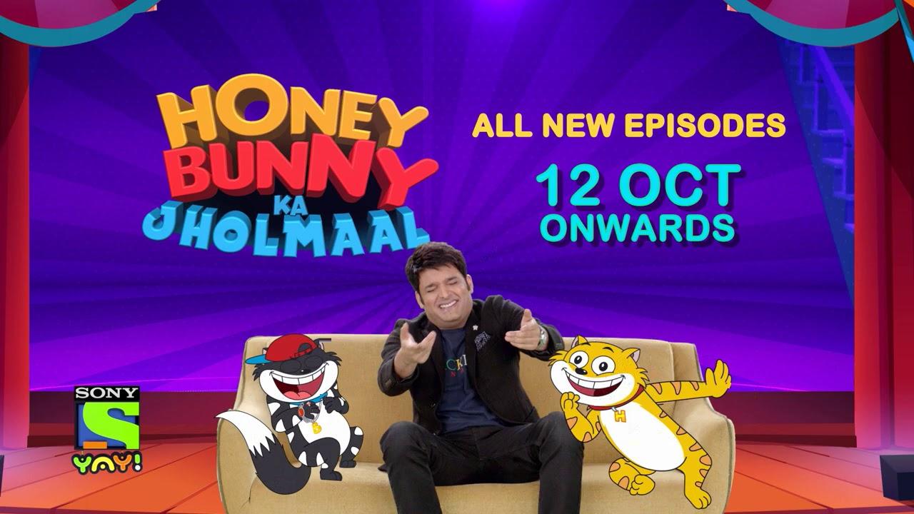 The Honey Bunny Show with Kapil Sharma | Honey Bunny Ka Jholmaal | Brand New Show | Starts 12th Oct