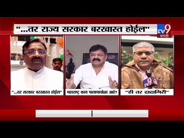 महाराष्ट्र काय पालापाचोळा आहे? जितेंद्र आव्हाडांचं मुनगंटीवारांना प्रत्युत्तर-TV9