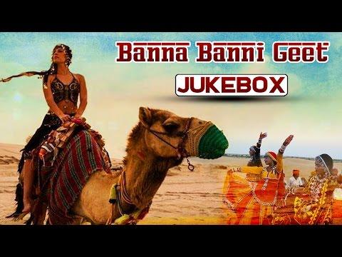Banni suti mehla main | rajasthani new banna banni dj songs | renu.